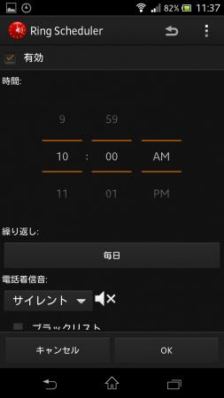 2014-07-04 11.37.17