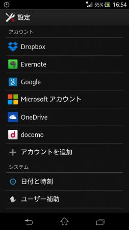 2015-01-01 16.54.30