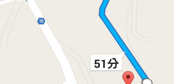 Googleマップのナビで蕎麦屋に行くときはご注意を