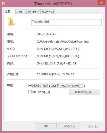 imap_set02