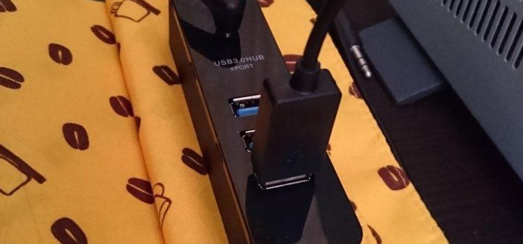 バスパワー駆動のHDD、DVDにはACアダプター付USBハブがオススメ