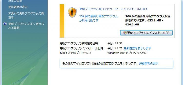 Windows VISTA Office 2007のクリーンインストール覚書