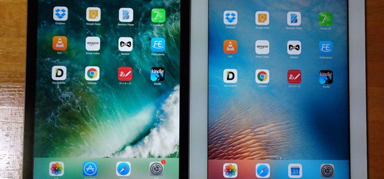 iPad2からiPad(2017)へ機材更新