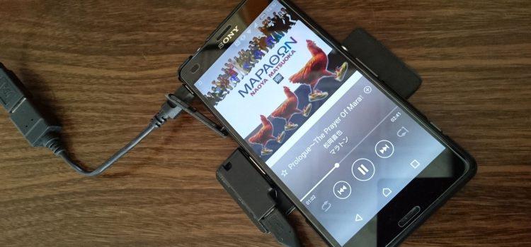XPERIA Z3 Compactの再利用には音楽プレイヤーがオススメ