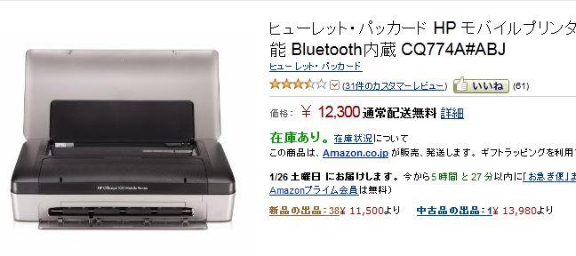 Amazon_Amazon
