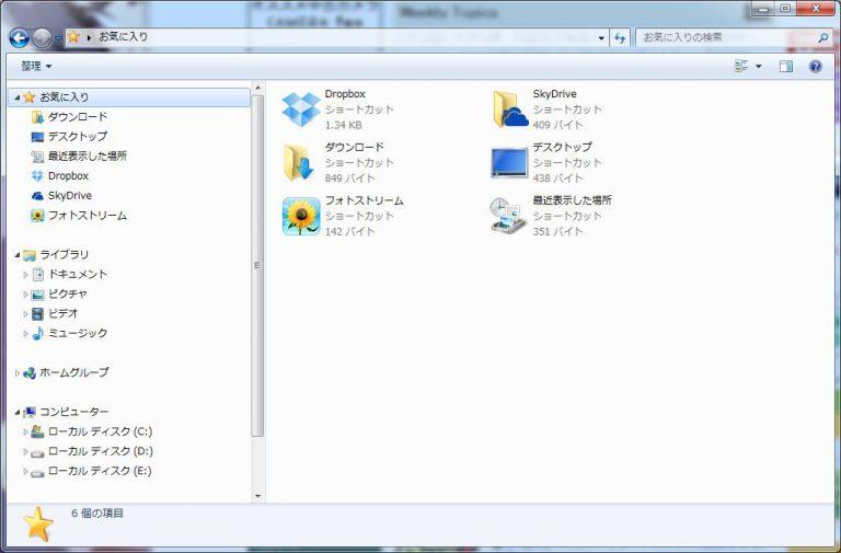 iCloud_PS
