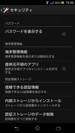 2014-05-06 19.46.42