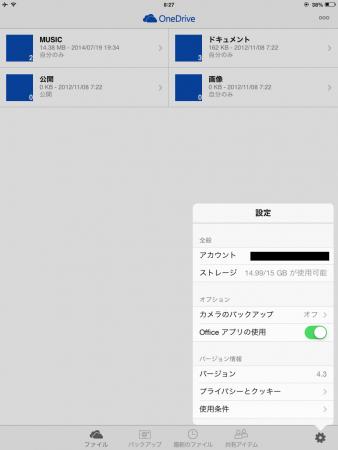 20140721_232701000_iOS