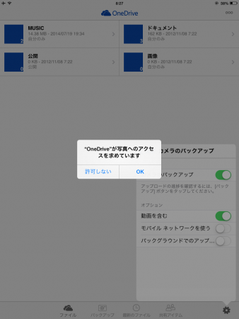 20140721_232713000_iOS