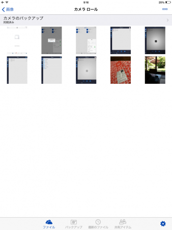 20140722_001641000_iOS