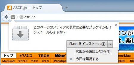 flash_ff