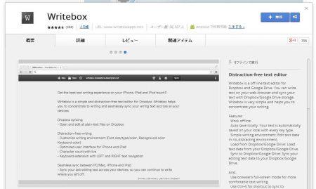 writebox00