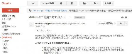 mailbox_gmail_L