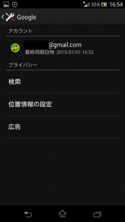 2015-01-01 16.54.36