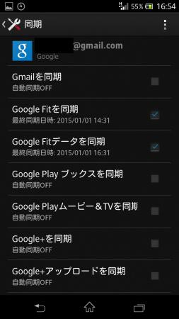 2015-01-01 16.54.52