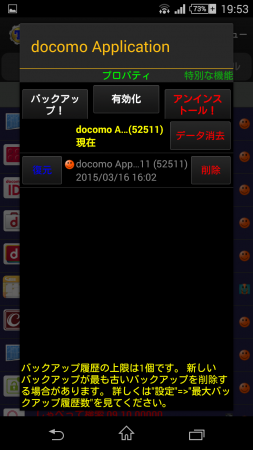 2015-03-16 10.53.21