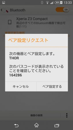 2015-03-25 04.33.22