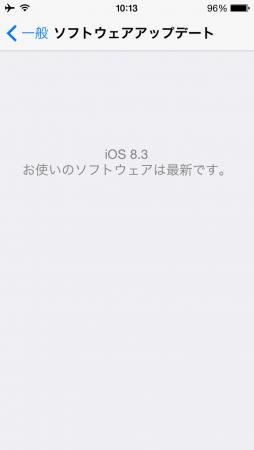 2015-04-11 10.13.51