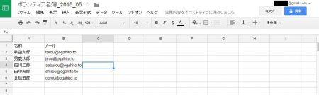 google_drive01