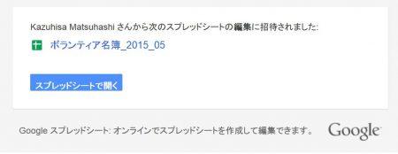 google_drive04