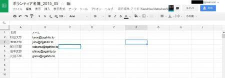 google_drive05