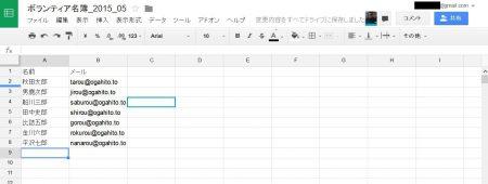 google_drive06