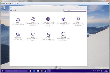 windows10_4