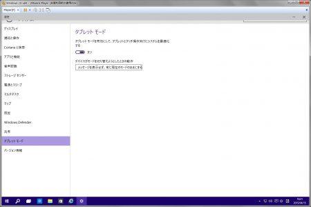 windows10_5
