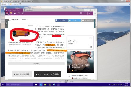windows10_7
