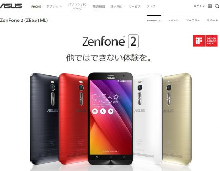 ZenFone2etc
