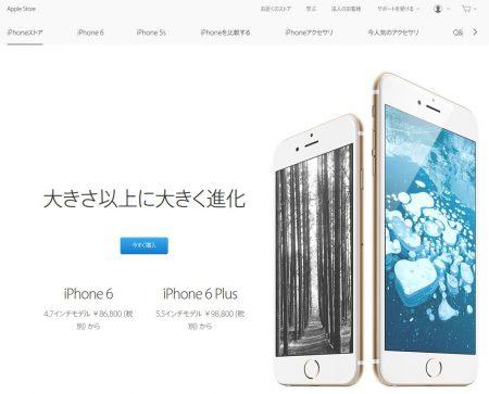 iphone6simfree
