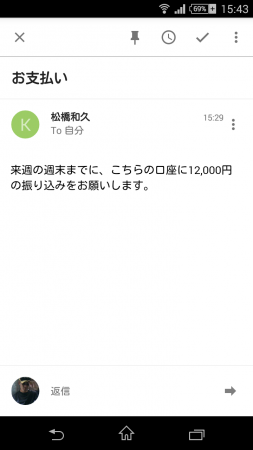 2015-06-05 06.43.29