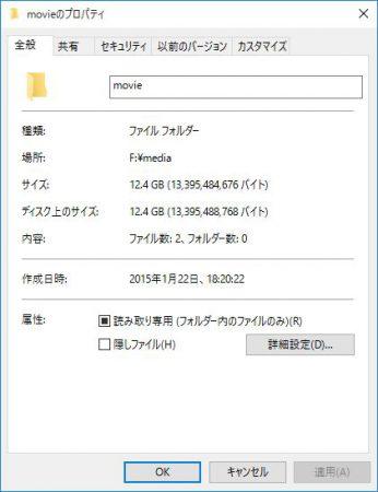 video_kaiseki2
