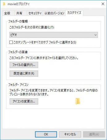 video_kaiseki3