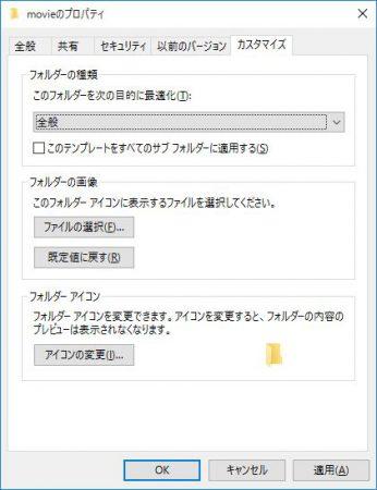 video_kaiseki4