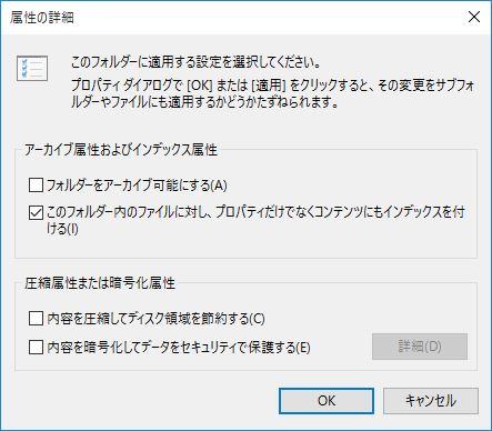 video_kaiseki6