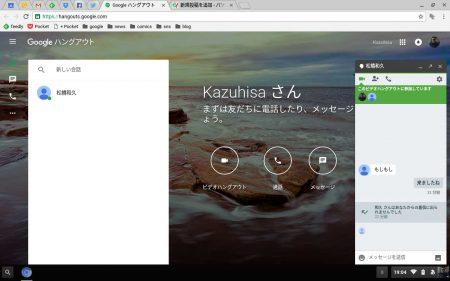 s_Screenshot 2016-03-04 at 19.04.03