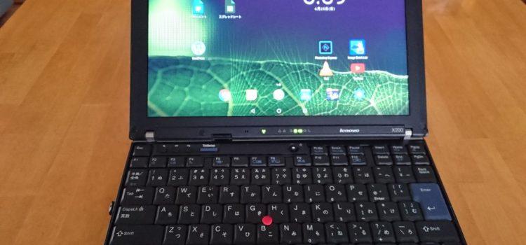ThinkPad X200にAndroid-x86をインストール