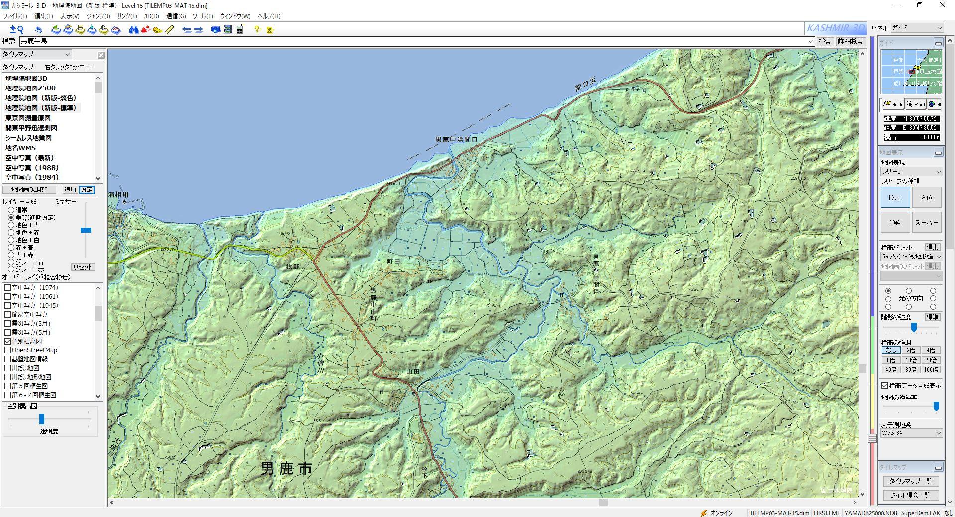 カシミール 地図 ダウンロード 無料
