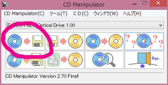 音楽CDの供養(イメージ化)