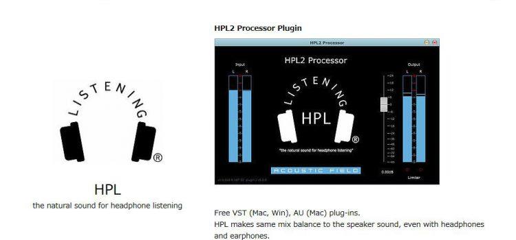 PCでヘッドホンを快適に聴くツール