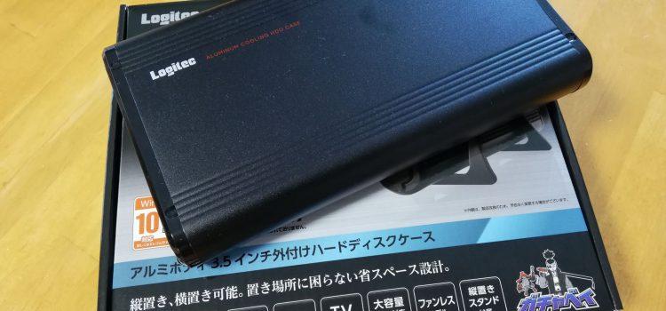 HDDは内蔵と外付けで速度差なし