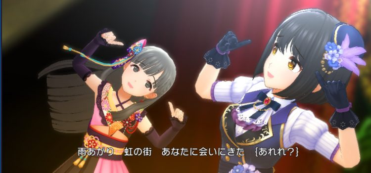 デレステ in BlueStacks